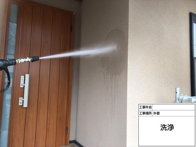 1階 外壁 洗浄