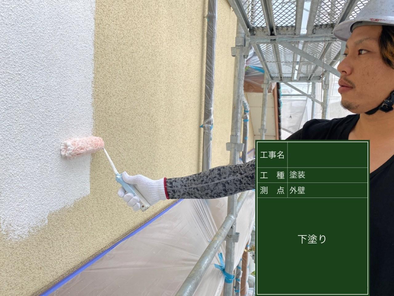 2階 外壁 下塗り